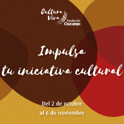 """Fundación Cruzcampo lanza una nueva convocatoria de """"Cultura Viva"""""""
